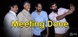 rana-balakrishna-meeting-details