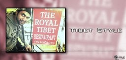 rana-dining-at-tibetian-restaurant-details