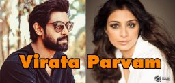 tabu-may-act-as-rana-s-virata-parvam