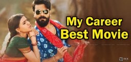 ram-charan-about-rangasthalam-best-movie-