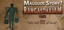 rangasthalam1985-compared-to-malgudi-details