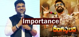 Who Is The Life Of Rangasthalam?