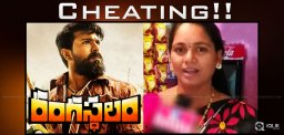 rangasthalam-movie-jigelu-rani-singer-remuneration