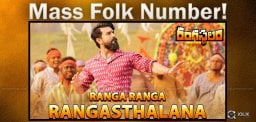 rangasthalam-title-song-releases-song-talk-