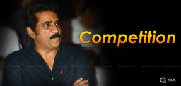 competition-for-rao-ramesh-details-