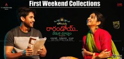 rarandoi-veduka-chuddam-first-weekend-collections