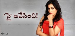discussion-on-rashmigautam-new-decision