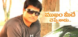 ravi-babu-comments-on-audio-functions-details