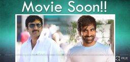 Ravi-Teja-Srinu-Vaitla-Movie-Details