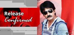 ravi-teja-bengal-tiger-movie-release-details
