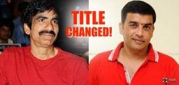 ravi-teja-new-movie-title-changed