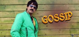 speculations-on-ravi-teja-doing-auto-jaani-movie