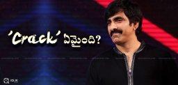 discussion-about-ravi-teja-crack-movie-details