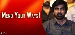 ravi-teja-touch-chesi-chudu-upcoming-movie