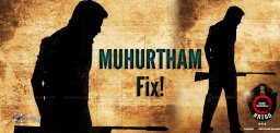 Muhurtham Fixed For #RT66!