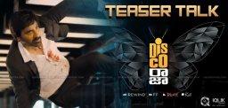 Disco-Raja-Teaser-20-Stylish-amp-Mass