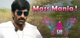 Mass Maharaj Mania Reaches Its Maximum!