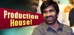 Raviteja-To-Start-His-Own-Production