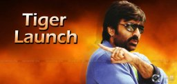 ravi-teja-bengal-tiger-launch-details
