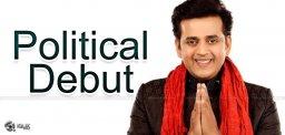 actor-ravikishan-contesting-for-lok-sabha