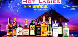 regina-cassandra-ramya-krishnan-movie-party
