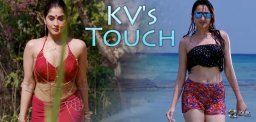 krishnavamsi-showcasing-heroines-in-nakshatram