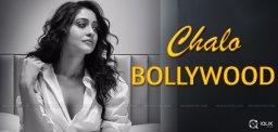 regina-cassandra-bollywood-movie-details