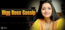 renu-desai-bigg-boss-2-gossip-details