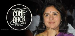 actress-revathi-in-mahesh-new-film-details