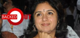 news-about-actress-revathi-directing-a-film