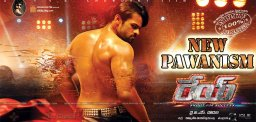 pawanism-song-launch-and-video-shoot-details