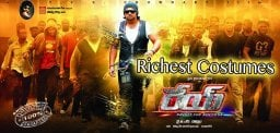rey-movie-costumes-worth-2crore-rupees-only