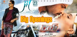 rey-and-jil-movie-morning-show-details-exclusively