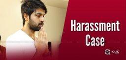 kalyan-dhev-files-harassment-case