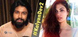 kalyan-dev-second-movie-announcement