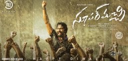 kalyan-dhev-new-title-super-machi