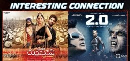rudramadevi-and-robo-2-has-a-connection