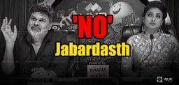 roja-naga-babu-continue-as-jabardasth-judges