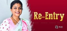 Roja To Re-Enter Into Films Soon?