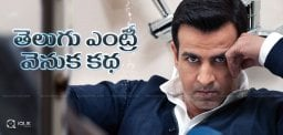 ronitroy-in-jrntr-jailavakusa-movie-details