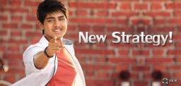 srikanth-son-roshan-upcoming-films