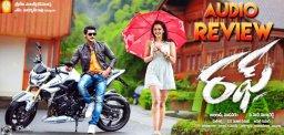 aadi-rakul-preet-rough-movie-audio-review