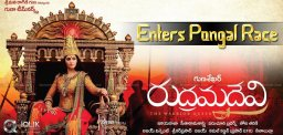 anushka-rudhramadevi-release-in-january-2015