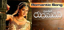 rudramadevi-movie-audio-song-details