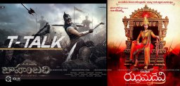 comparsion-of-rudramadevi-and-baahubali-trailers