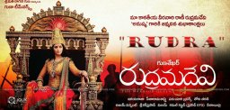 rudramadevi-movie-releasing-in-malayalam
