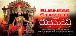 rudramadevi-movie-krishna-district-rights-details