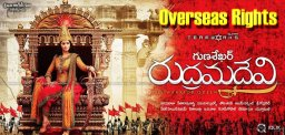 anushka-rudramadevi-movie-overseas-rights