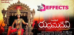 rudramadevi-movie-3d-effects