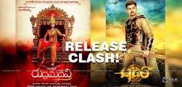 rudramadevi-movie-releasing-with-tamil-film-puli